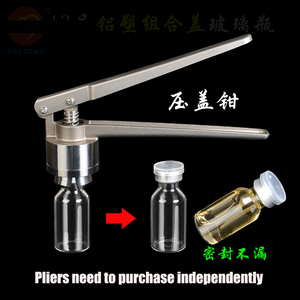 Image 3 - 50set/lot 10ml 12ml 15ml  25ml 30ml 40ml 50ml 20 tooth cap Injection vials small glass medicine bottles Experimental test bottle