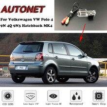 AUTONET резервная камера заднего вида Камера для Volkswagen VW Polo 4 9N 4Q 9N3 хэтчбек MK4 2002~ 2009/номерной знак Камера/парковка Камера