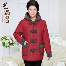 2016 китайский плюс размер winterjas дамы женские зимние куртки зимнее пальто куртка женщин jaqueta feminina манто femme куртки
