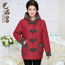 2016chinese plus size winterjas dames women s winter jacket winter coat parka women manteau femme jaqueta