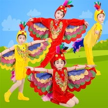 Rainbow Bird Costumes for Children Stage phoenix Magpie Perform Cosplay Clothes Colorful Birds Show Play Wear Clothing