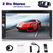 Free Car Rear Camera Eincar 7 2 Din Touchscreen Stereo Receiver GPS Navigation Audio Video Player