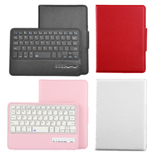 Magnetic ABS Wireless Bluetooth Keyboard+ PU Leather Cover Protective Case For Apple iPad mini 1/2/3/4  Black White Red Pink