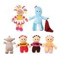 Jardín bebé juguetes de peluche muñeca de dibujos animados de colores Material suave genuino de los niños regalos