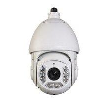 Dahua CCTV Security SD6C225I-HC 2MP 25x Starlight IR 150m 4.8-120mm PTZ HDCVI Camera