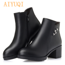 AIYUQI Genuine leather female ankle boots 2019 and winter womens booties fashion big size 35-43 party