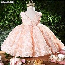 Платье для маленьких девочек платье принцессы на свадьбу и день рождения кружевное платье с объемным цветком для девочек-подростков бальное платье