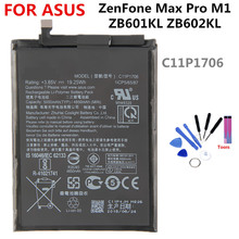 C11P1706 battery FOR ASUS ZenFone Max Pro M1 ZB601KL ZB602KL 5000mAh lithium battery li-ion polymer battery High capacit