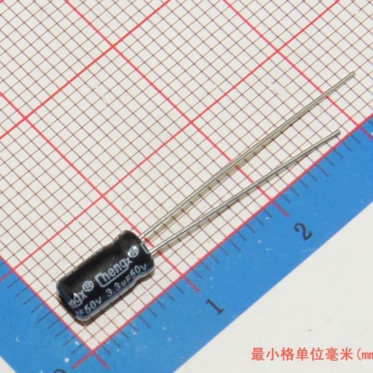 QUANTITY 10 5 x 11mm CHC 35V 47UF 105c Capacitors