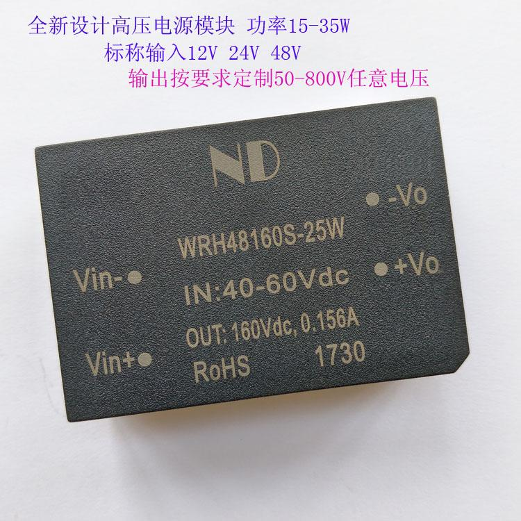 цена на 1pcs 2018 new dc dc voltage converter 12V to 100V 200V 500V 1000V 1500V for Laser power supply module quality goods