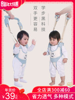 Baby learn to walk with a leash to learn to walk with a child traction rope child artifact safety