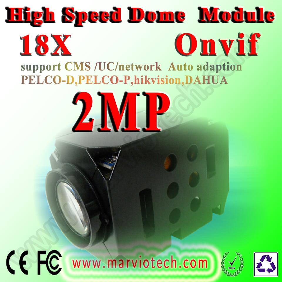 FULL HD 1080P IP PTZ cameras module X18 Zoom Onvif RS485 RS232 optional ti DM368 IMX222 sensor perfect night vision full hd 1080p ip ptz camera module x18 optical zoom onvif rs485 rs232 optional the cctv surveillance security system