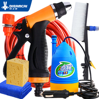 Car Wash 12V Car Washer Gun Pump High Pressure Cleaner Car Care Portable Washing Machine Electric Cleaning Auto Device Brush