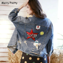 Merry Pretty Women Sequined Appliques Denim Jacket 2019 Autumn Long Sleeve Turndown Collar Hole Jeans Casual Outerwear