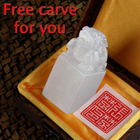 1 piece Chinese Stamp seal Natural agate stone seal for painting calligraphy artist art supplies set Gift box ink pad