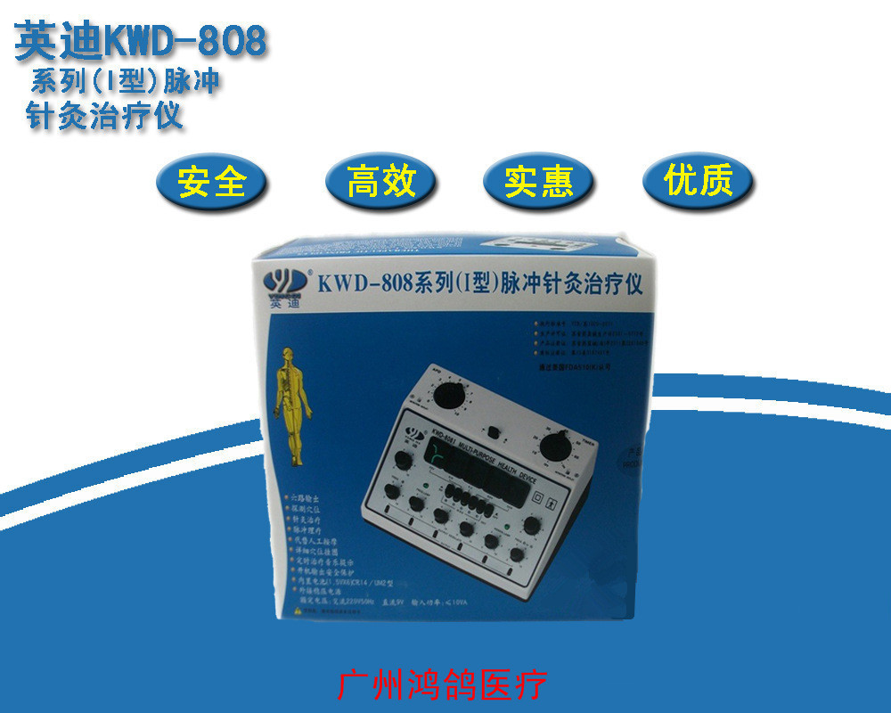 Фотография KWD808-I acupuncture stimulator machine YINGDI brand