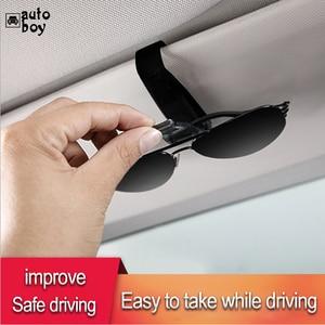 Image 2 - Car Glasses Frame Glasses Holder Car Glasses Case Sunglass Holder For Car For Ford Focus For Kia Forte Glasses For Sight