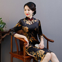 New Arrival Bride Marry Chinese Dress Women Modern Qipao Dresses Mini Robe Chinoise Orientale Wedding QiPao Plus Size 4XL