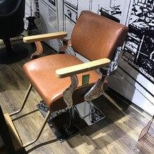 Высококачественный парикмахерский стул парикмахерский салон специальный стул парикмахерский магазин парикмахерское кресло Европейский стиль парикмахерское кресло
