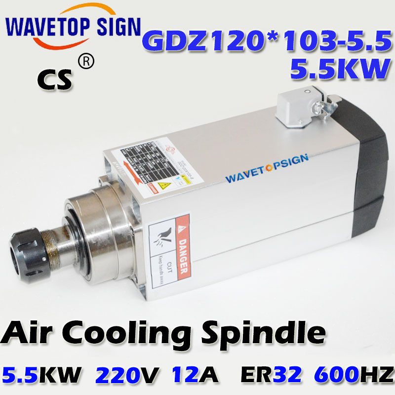 air cooling spindle  GDZ120*103-5.5 cnc router spindle  5.5kw   3 phase 220V/380v 12A 600HZ 18000RPM cnc spindle 7 5kw air cooling cnc spindle gdz120 103 7 5 7 5kw 380v air cooling chuck nut er32