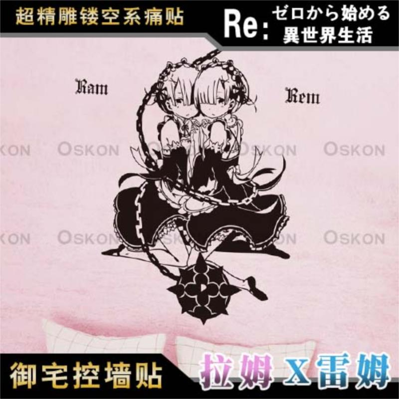 Ramhammer Maid Installed Wall Stickers From The Beginning Of The