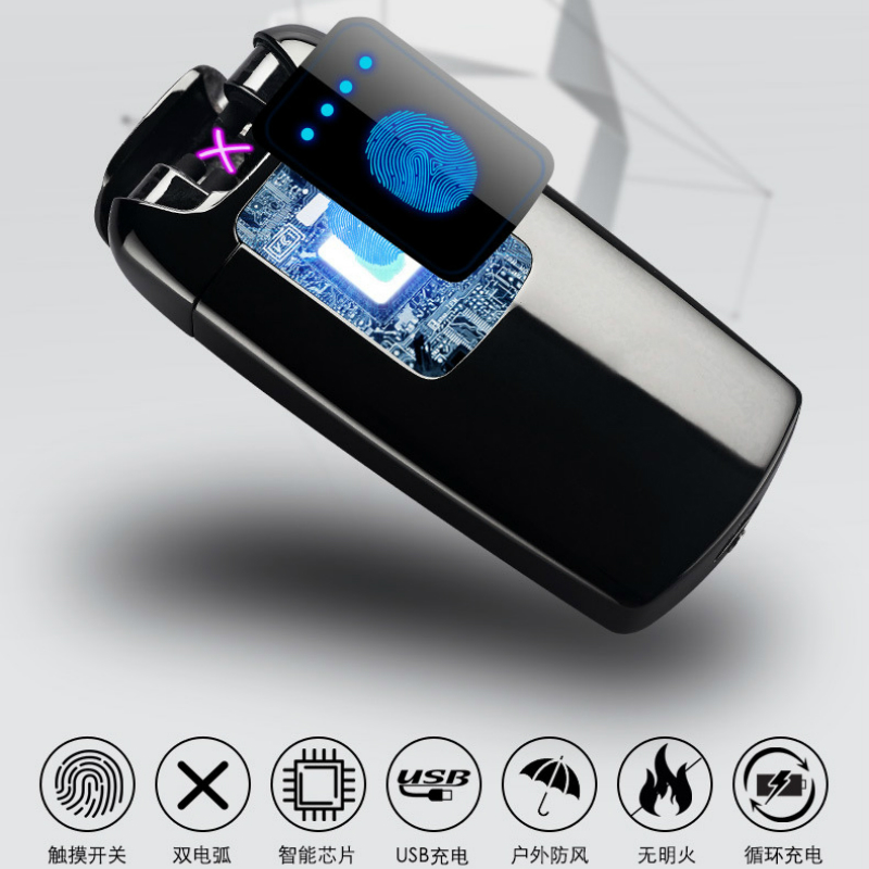 Touch Electricity Pulse Lighter Electric Double Arc USB Electronic Cigarette Lighter Plasma Chargeable Windproof Gift Lighters in Cigarette Accessories from Home Garden