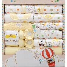 新到着新生児暖かい服の綿のスーツベビー用品のギフト新生児肌着用品ベビーギフトバルク 18 個
