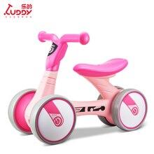 Новые стильные детские велосипеды и трехколесные велосипеды хорошего качества и безопасны