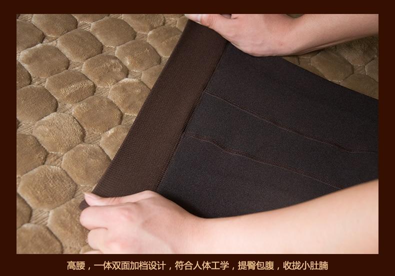 Bohocotol elastic plus velvet women's autumn and winter high waist skin color incarcerators legging trousers thickening step one 15