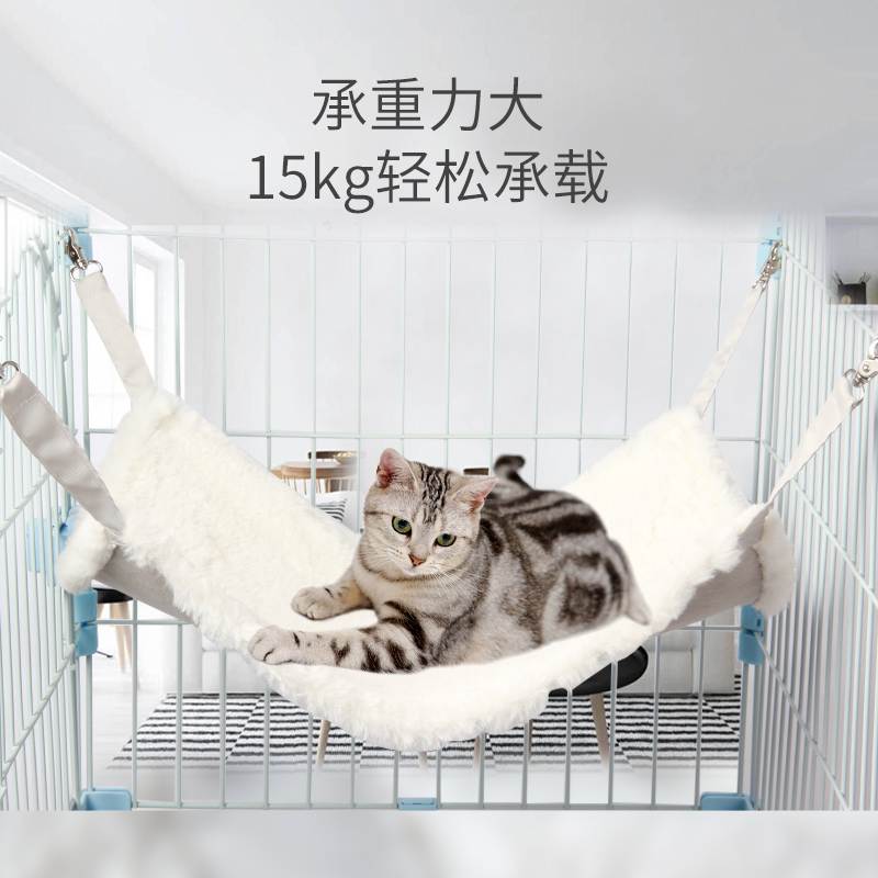 Chuangyi Cat Hanging Bed Hanging Cage Villa Cat Swing Hanging Bed Suede + High Density Rabbit Fur Double Side AvailableChuangyi Cat Hanging Bed Hanging Cage Villa Cat Swing Hanging Bed Suede + High Density Rabbit Fur Double Side Available