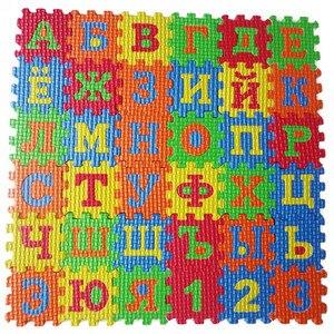 Image 1 - 36 pçs russo alfabeto brinquedo do bebê espuma quebra cabeça esteira eva educacional esteira do jogo do bebê rastejando tapetes tapete de ensino precoce