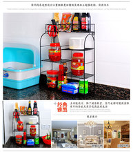 Wrought iron shelf The shelf rack in the kitchen Receive frame The kitchen shelves