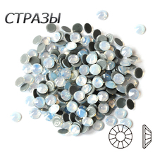 2058HF White Opal SS6-SS30 Stones And Crystal Hot Fix Rhinestones Applique Wedding Dress Stone Glass Flat Back Clothes 2058hf ss6 ss30 olivine mixed sizes crystal hotfix rhinestones garments accessoriesdiy strass glitters flat back crystal