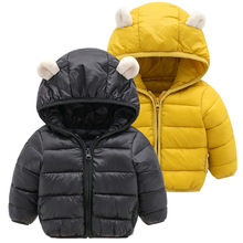 Детское пальто; коллекция года; осенне-зимняя куртка для маленьких девочек и мальчиков; детская теплая верхняя одежда с капюшоном; пальто; куртка для младенцев; Одежда для новорожденных