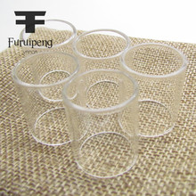 Furuipeng Tubing for SMOK Brit One Mini Kit Brit Mini flavor Tank 2ML Replacement Glass tube Pack of 5