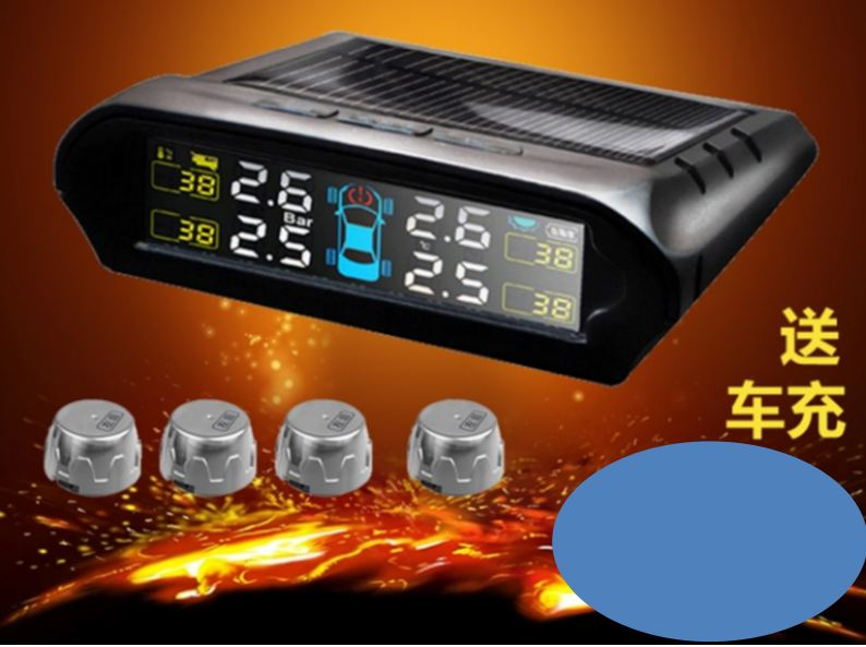 imágenes para Suministro de energía solar sistema de monitoreo de presión de neumáticos de coche con 4 sensores externos TPMS PSI/BAR medición de Alta calidad