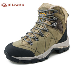 2018 Clorts Womens Hiking Boots Mountain Climbing Sports Shoes Outdoor Breathable Waterproof Trekking Shoes Free Shipping 3A004C