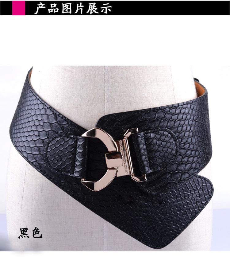 2018 NEW Elastic Belt Sexy Waist Training Corsets And Bustiers Corpete Fajas Belts For Women   Cummerbunds