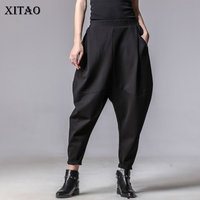 [XITAO] 2018 Spring New Europe Women Solid Color Loose Patchwork Harem Pants Female Elastic Waist Full Length Pants XWW3091
