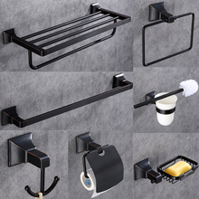 AOBITE High Quality Bathroom Accessories Brass Hardware Set Black Matte Paper Holder Towel Rail Toothbrush Bar 8800