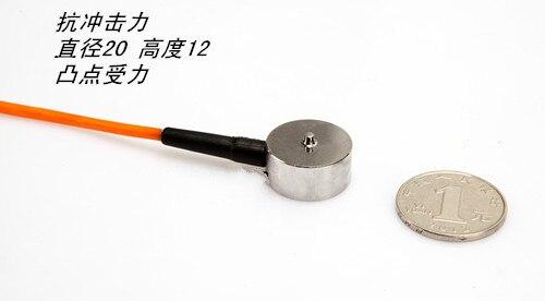JHBM-M bouton Miniature capteur de pression de pesage 20*12 0-200 KGJHBM-M bouton Miniature capteur de pression de pesage 20*12 0-200 KG