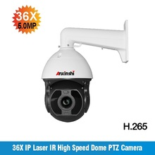 H.265 2K smart IR IP PTZ Camera 300M night verison IR-CUT  Super low illumination PTZ 36X zoom 5MP PTZ Camera