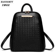HNSF 100% Genuine leather Women backpack 2017 New Tide female backpack spring summer students fashion casual Korean women bag
