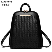 HNSF 100 Genuine Leather Women Backpack 2017 New Tide Female Backpack Spring Summer Students Fashion Casual