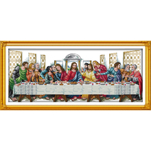 Everlasting Love Christmas The Last Supper  (3) Ecological Cotton Chinese Cross Stitch Kits Counted Stamped 11CT Sales Promotion