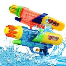 1PCS Childrens Outdoor Game Water Spray Gun Double Nozzle Summer Beach Toys double nozzle water gun