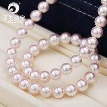 [YS] najwyższej jakości Hanadama perła biały japoński Akoya hodowane naszyjnik z pereł