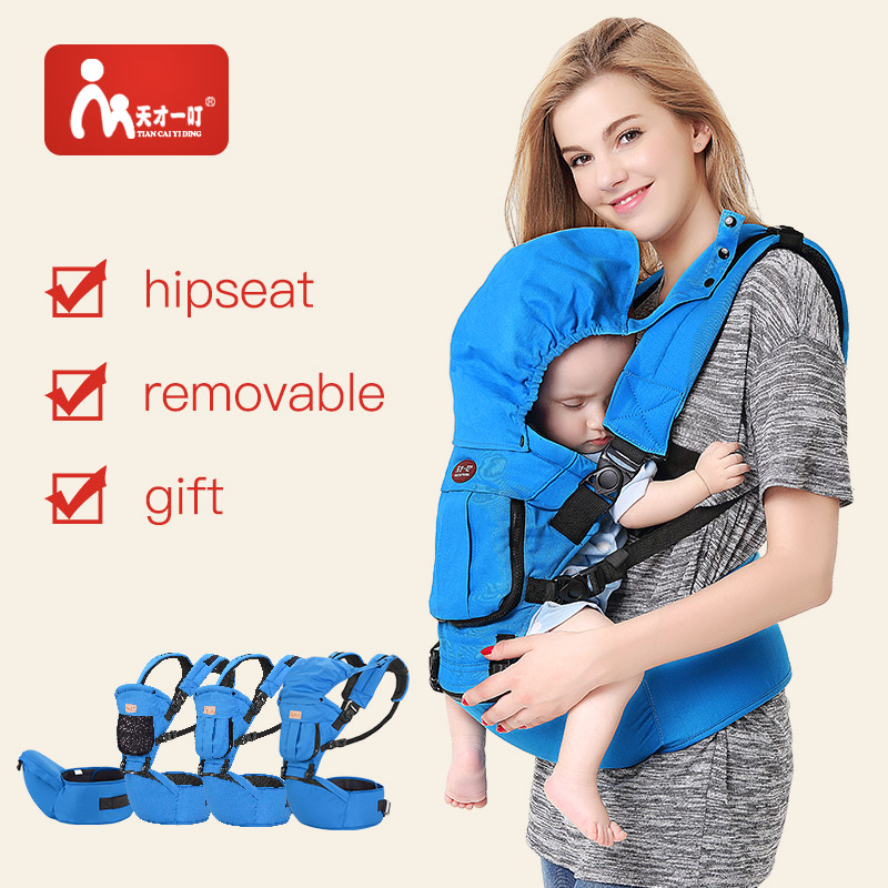 Multifunction Outdoor Baby Carrier Sling Backpack New Born Baby Carriage Hipseat Sling Wrap Summer and Winter