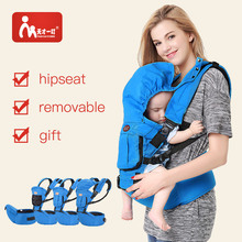 Multifunction Outdoor Baby Carrier Backpack New Born Baby