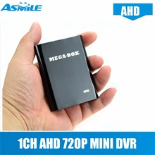 X-box 720P 1CH channel For CCTV Kit Security supports AHD1.0(720P, 960P) cameras, from asmile